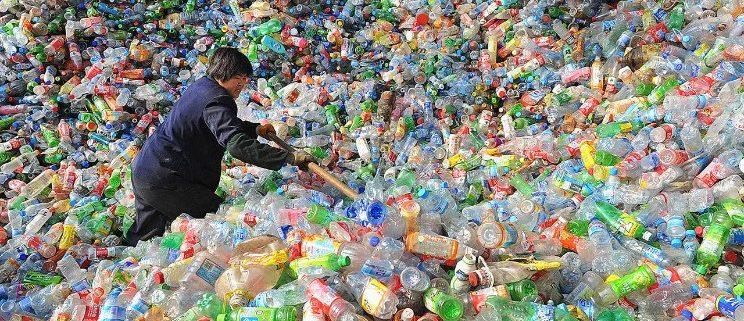 A huge pile of waste